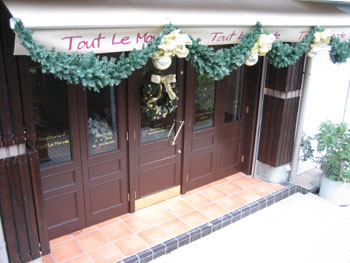 Restaurant Tout Le Monde フランス料理の内装?外観画像