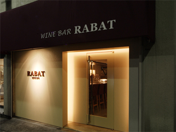 WINE BAR  RABAT