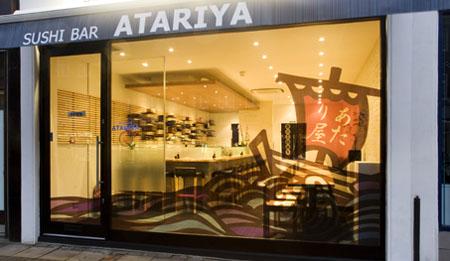 Sushi Bar Atariya レストラン・ダイニングバー 寿司 Hendon Central Tube