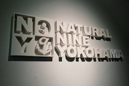 NATURAL NINE YOKOHAMA