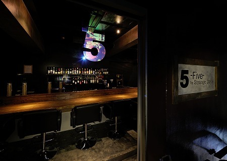 Dining Bar 5 -Five- by Strange Days