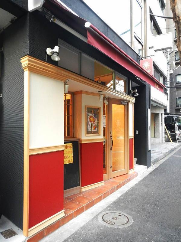 欧風カレー・ソレイユ>