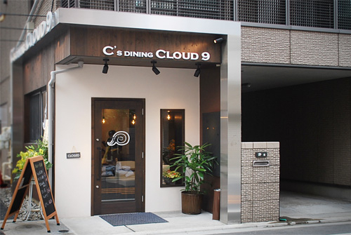 C's dining Cloud9 - SUNSHOW -