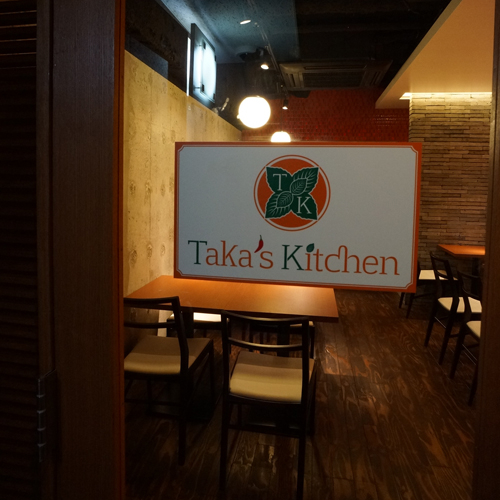 TAKA'S KITCHEN