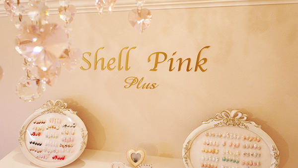 Shell Pink Plus