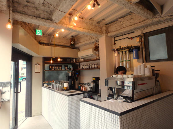 COUNTERPART COFFEE GALLERY