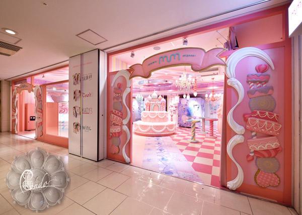 【moreru mignon】渋谷109店