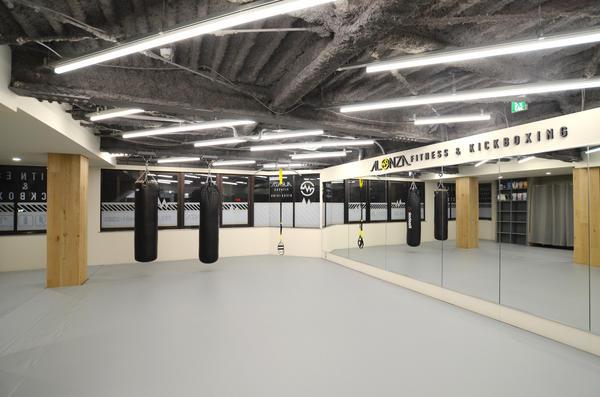 ALONZA fitness & kickboxing
