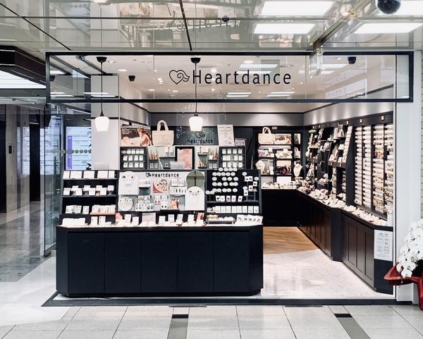 Heartdance  阪急三番街 ファッションアクセサリーの内装?外観画像