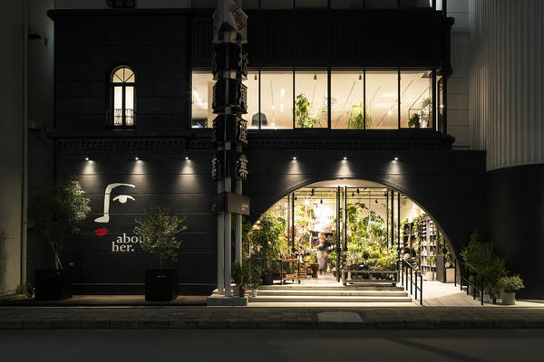 about her flower 物販店 花屋の内装?外観画像