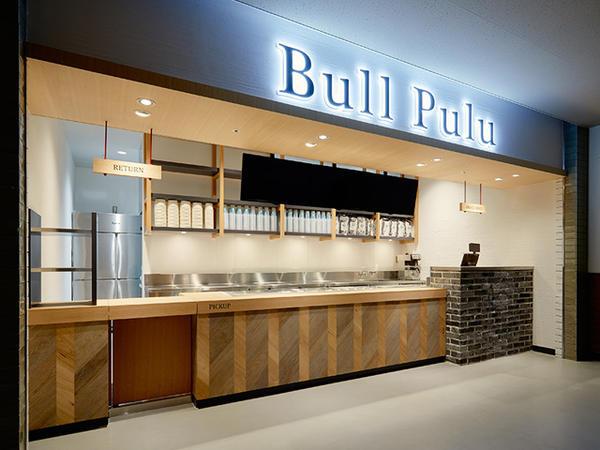 Bull Pulu 松戸店 スイーツの内装?外観画像