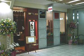 想吃坦坦麺 坦坦麺専門店の内装?外観画像