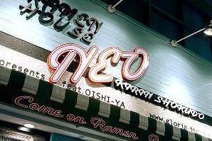 キリン食堂NEO ラーメン店の内装?外観画像
