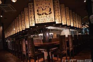 好好 (千葉) 中華レストランの内装?外観画像