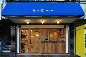 La Corte洋菓子店 洋菓子店の内装?外観画像