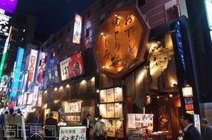 MAISUI(東京) 海鮮?串焼の内装?外観画像