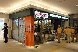 クリスピークリームドーナッツ大阪北ビル店 喫茶?軽食(カフェ)の内装?外観画像