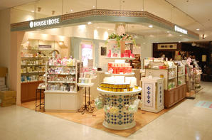 HOUSE OF ROSE 立川ルミネ店 スキンケア化粧品の内装?外観画像