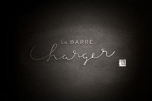 La BARRE Charger