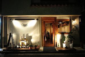 Wine Bistrot Oggi イタリアンの内装?外観画像