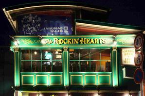 The Rockin' Hearts ビアパブの内装?外観画像