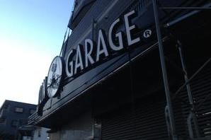 AUCTION GARAGE