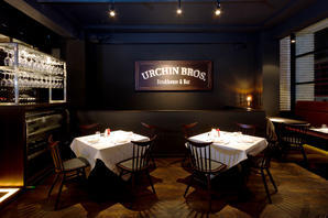 URCHIN BROS. Steakhouse&Bar