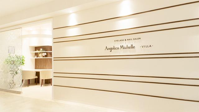 Angelica Michelle センター北店 ネイル&まつげサロンの内装?外観画像