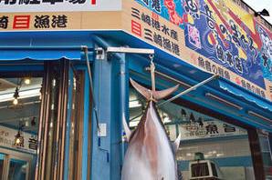 魚音のまぐろ 店舗デザイン.comマッチング成功実例 魚屋の内装?外観画像