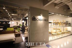 CASA HILS インテリアショールームの内装?外観画像