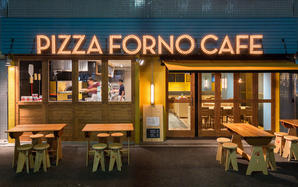 PIZZA FORNO CAFE
