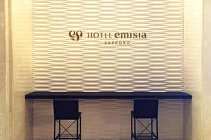ホテルエミシア札幌 エントランス意匠壁の内装?外観画像