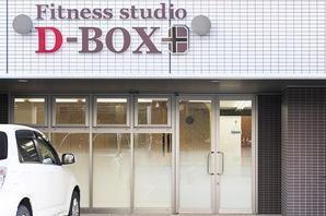 Fitness studio D-BOX