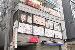 生パスタ食堂&伊酒場 タツヤ - SUNSHOW - イタリアン居酒屋の内装?外観画像