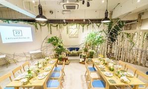 カフェアンドウェディングトゥエンティートゥー カフェ、結婚式場の内装?外観画像