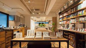 グローカルカフェ カフェの内装?外観画像