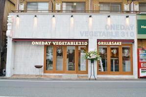 サレド 野菜中心の鉄板焼きの内装?外観画像