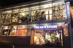 FREAK'S STORE 神南店 アメリカンライフスタイルショップの内装?外観画像