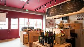 セカイノワイン ブドウヤ ワインショップの内装?外観画像