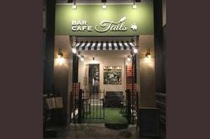 Bar Cafe Tails ??????の内装?外観画像