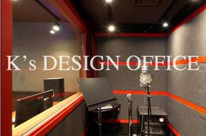 Recording STUDIO Recording Studioの内装?外観画像