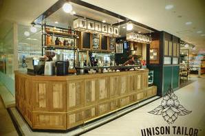 UNISON TAILOR コピス吉祥寺店 コーヒーショップの内装?外観画像