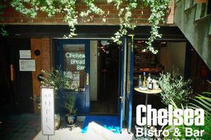 Bar Chelsea バー, フレンチの内装?外観画像
