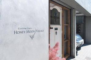 CUSTOM CAKES HONEY MOON VILLAGE - SUNSHOW - カスタムメイドケーキショップの内装?外観画像