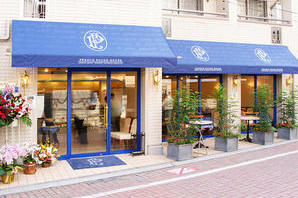 FRENCH POUND HOUSE 阿佐ヶ谷店 ケーキ喫茶の内装?外観画像
