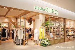 スタジオクリップ サンエーパルコ ウラゾエテン ナチュラル雑貨と服のブランドショップの内装?外観画像