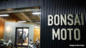 BONSAI MOTO バイクパーツ/輸入オートバイ用品の内装?外観画像