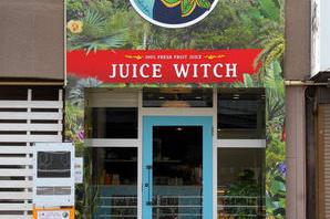 ジュース ウィッチ フレッシュフルーツジュースバーの内装?外観画像