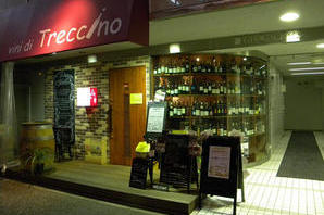 vini di Treccino バル居酒屋の内装?外観画像