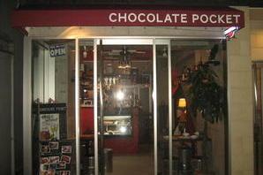 チョコレートポケット カフェバーの内装?外観画像